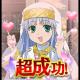 KADOKAWA、『とある魔術の禁書目録 頂点決戦II』で期間限定イベント「インデックスの日常」と「チャンスアップBOXガチャ」を開催