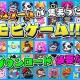 レコム、HTML5ゲームポータル「MOVIGAME」で7タイトルのオリジナルゲームをリリース