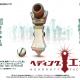 【PSVR】ジェムドロップの『ヘディング工場』PVがPlayStation公式チャンネルでも公開…2月発売予定