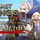 BarunsonとNX GAMES、『ラストキングス』のサービスを2020年3月31日をもって終了