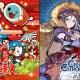 セガゲームス、『チェインクロニクル』が10月6日より『太鼓の達人』とコラボ…「どんちゃん」がついにアルカナに!? 3日間限定フェスも