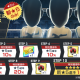 セガゲームス、『サカつくRTW』でFES限定新★5選手登場の「SUPER STAR FES」とイベント限定★4監督が手に入る「WORLD TOUR EUROPE」を開催!