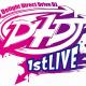 ブシロード、「D4DJ 1st LIVE」の全出演者を発表! JR新宿駅にはの巨大看板が掲出中