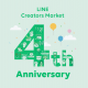 LINE、「LINE Creators Market」がサービス開始4周年に 4年間の販売総額は530億円にも上る