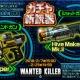 H2インタラクティブ、『WANTED KILLER』でガチャ限定の新銃器を公開 バレンタインイベントを開催