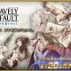 スクエニ、『ブレイブリーデフォルト フェアリーズエフェクト』のサービスを2020年8月31日をもって終了