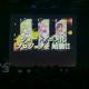 【速報】DeNAとKADOKAWA、美少女剣撃アクションRPG『天華百剣 -斬-』のショートアニメ化プロジェクトを発表