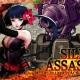 SNK、『メタルスラッグアタック』で期間限定イベント「SILENT ASSASSIN」を開催