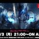 シシララTV、本日21時開始の安藤武博氏による生放送でRayarkの新作『IMPLOSION』を実況プレイ!Nintendo Switchタイトルをピックアップ
