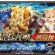 【App Storeランキング(5/2)】Fate/EXTRA CCCコラボピックアップ実施『FGO』首位に 『FFBE』は『FFX』キャラ登場で47→9位