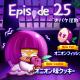 デヴシスターズ、『クッキーラン:パズルワールド』で新エピソード「オバケ屋敷」アップデートを実施!