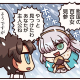 FGO PROJECT、超人気WEBマンガ「ますますマンガで分かる!Fate/Grand Order」の第70話「解釈ちがい」を公開