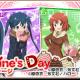 博報堂DYミュージック&ピクチャーズとゲームゲートとKairos&Co、『きんいろモザイクメモリーズ』でバレンタインデーイベントを開催