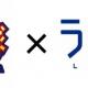KONAMI、『実況パワフルプロ野球』で『ラブプラス』とコラボ 高嶺 愛花らがイベキャラとし登場!