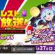 StudioZ、『エレメンタルストーリー』が8月27日20時より公式エレスト生放送vol.85を配信