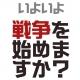 ケイブ、開発中の完全新作プロジェクト「3jus」を公開! ティザーサイト「3jus.jp」も本日より始動