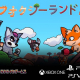 ラタライカゲームス、横スクロールアクションゲーム『フォクシーランド2』をリリース…SwitchとPS4、PSVita、XboxOneに対応