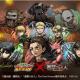 ミクシィ、『共闘ことばRPG コトダマン』で「進撃の巨人」との第2弾コラボを16日から開催! コミックス全巻セットCPは本日より!