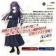 FGO ARCADE PROJECT、『FGO Arcade』で「★4(SR)浅上藤乃」を明日実装! 「空の境界コラボピックアップ 2 召喚」を開催