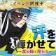 ビジュアルワークス、『結ひの忍』で新イベント「汗を輝かせて~ 走り抜く忍たち~」を配信開始