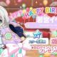 ブシロードとCraft Egg、『ガルパ』でPastel*Palettesの若宮イヴの誕生日を記念したログインプレゼントと「イヴ誕生日記念ガチャ」を実施!
