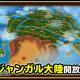 スクエニ、『星のドラゴンクエスト』で新たな大陸「ジャンガル大陸」を開放! 宝箱ふくびきには「メタルウィング」や「メタスラそうび」が登場!