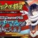 DMM GAMES、『一血卍傑-ONLINE-』一周年記念アップデートの情報を公開 新英傑「オロチマル」を実装