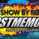 エディア、『SHOW BY ROCK!!』で「ヒーロー」をテーマとした大型シリーズイベント「SHOW BY ROCK!! LOST MEMORY」を開始!