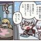FGO PROJECT、WEBマンガ「ますますマンガで分かる!Fate/Grand Order」の第178話「リモート会議」を公開!
