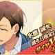 Happy Elements、『あんさんぶるスターズ!』で「氷鷹誠矢」の誕生日記念キャンペーンを開催!