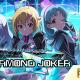 バンナム、『ミリシタ』で期間限定イベント「プラチナスターツアー~DIAMOND JOKER~」を開始 イベント楽曲「DIAMOND JOKER」のMVを公開!