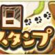 KONAMI、『プロ野球スピリッツA』で「猫の日ログインスタンプ」を実施! エナジーやAランク契約書が手に入る