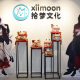 『剣が刻』で躍進するXiimoonインタビュー連載企画まとめ…中国の人気二次元タイトルの日本展開する際の要諦とは