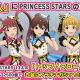 『アイドルマスター ミリオンライブ! シアターデイズ』で新衣装「トップ!クローバー(PRINCESS STARS)」登場! プラチナガシャ10回券付き