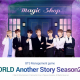 ネットマーブル、『BTS WORLD』にて「アナザーストーリー」シーズン2を実装! 「2次進化」システムも追加
