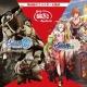 セガゲームス、チェンクロシリーズが『築地銀だこハイボール酒場』とコラボ! コラボメニューの販売やコースターのプレゼントなど