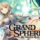 シリコンスタジオ、『グランスフィア ~宿命の王女と竜の騎士~』Android版を配信開始…フルボイスで展開する4人共闘可能なライトファンタジーRPG