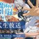 スクエニ、『とある魔術の禁書目録 幻想収束』公式生放送を3月15日20時30分より配信決定!
