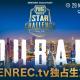 CyberZ、『PUBG MOBILE』の国際大会「PUBG MOBILE STAR CHALLENGE」を「OPENREC」で独占放送! 賞金総額は60万ドル