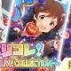 バンナム、『ミリシタ』でイベント「ミリコレ!~MILLIONLIVE COLLECTION~」を開催! 木下ひなたと横山奈緒のイベント限定カードが登場