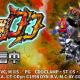 バンナムの新作『スーパーロボット大戦DD』がApp Store売上ランキングで38位まで上昇 事前登録30万件の期待作がまずは順調なスタート