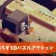 ネクソン、新作3Dパズルアクションゲーム『アフター・ジ・エンド:忘れられた運命』を配信 「終わりのあと」を見つける壮大な物語!