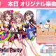ブシロードとCraft Egg、『ガルパ』でPoppin'Partyの新楽曲「Home Street」を追加