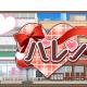 ブシロード、『名探偵コナンランナー』でイベント「バレンタイン」を開催! 特効キャラクターガチャも