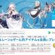 アニメイト、全国の「アニメイト」店舗で「Google Playギフトカード アズールレーン キャンペーン!」を8月27日より開催!