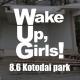 人気声優ユニットWake Up, Girls!がついに聖地・勾当台公園でライブ! 9月28日から第2回キャラクターソングシリーズも発売、ツアーでもお披露目