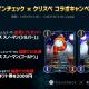 CryptoGames、ブロックチェーンTCG『クリプトスペルズ』で「Coincheck」とのコラボキャンペーンを実施