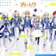 リベル、アイドル育成ゲーム『アイ★チュウ Étoile Stage』をリリース 『アイ★チュウ』のストーリーをフルリライト、ユニット別ストーリーも