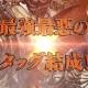 セガ・インタラクティブ、『さんぽけ ~三国志大戦ぽけっと~』と『真・三國無双7 with 猛将伝』のコラボを5月25日より開始 初の生放送実施も決定