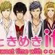 コーエーテクモ、『ときめきレストラン☆☆☆』でアイドルたちと恋人気分が味わえる新イベント「ときめきif」を本日より開始